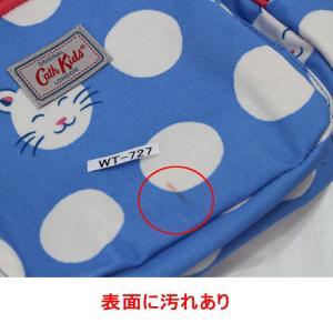 【訳あり返品不可】wt-727 キャスキッドソン リュック キッズ ミニリュック 695213 Cornflower Backpack Medium Welham Flowers Cream Blue Cath Kidston 子供|store-goods|03