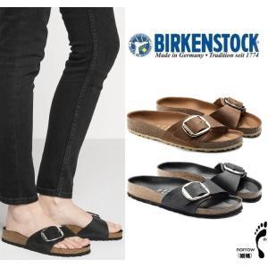 マドリッドは、1963年にBIRKENSTOCKが開発したサンダルの第1号モデルです。 BIRKEN...