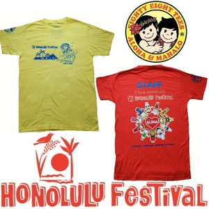あすつく ハワイ発 88tees × Honolulu Festival コラボTシャツ HAWAI...