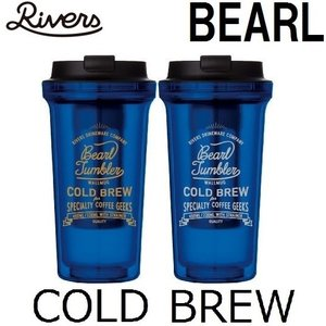 RIVERS WALLMUG TUMBLER BEARL COLD BREW ウォールマグ タンブラ...