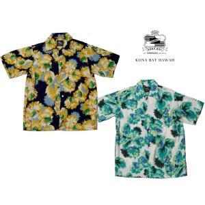 Kona Bay Hawaiiは2001年、ハワイ島コナで設立されたブランド。 アロハシャツに魅せら...