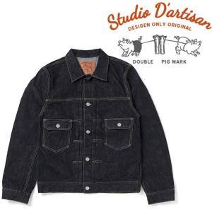 定番の100番台デニムを使用した2ndタイプデニムジャケットです。 袖をカジュアルなタイプの平面的な...