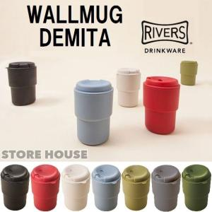 RIVERS WALLMUG DEMITA リバーズ ウォールマグ デミタ 2WAY タンブラー 二重構造ストロー オシャレ蓋付き 保温 保冷 コップ  コーヒー食洗機OK