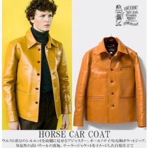 オルゲイユ ORGUEIL OR-4035 Car Coat カーコート Horse Leathers レザージャケット 馬革 ステュディオダルチザン