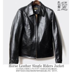 ■製造国  日本     ■素材 Horse Leather(馬革)  経年変化が楽しみな馬革シング...