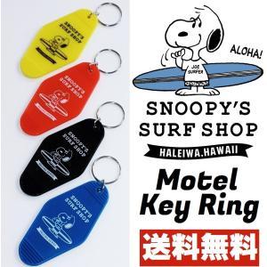 """ハワイ初となるPEANUTS オフィシャルショップの"""" SNOOPY' S SURF SHOP"""" の..."""