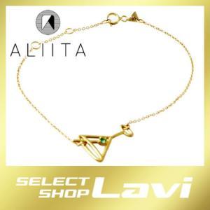 アリータ ALIITA MARTINI CHAIN BRACELET 9KYG×GRエメラルド マティーニモチーフ ブレスレット 9KYG ラッピング無料|store-jck