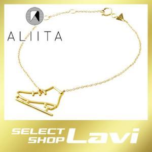 アリータ ALIITA PATIN CHAIN BRACELET 9KYG スケート靴モチーフ ネックレス ペンダント 9KYG ラッピング無料|store-jck