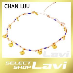 チャンルー CHAN LUU AKG-1092 PEC MIX Anklet コインチャーム付 シードビーズ アンクレット (足首用) ラッピング無料|store-jck