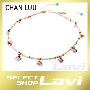 チャンルー CHAN LUU AKS-1092 TQ MIX Anklet コインチャーム付 シードビーズ アンクレット (足首用) ラッピング無料|store-jck