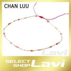 チャンルー CHAN LUU AKS-1093 MLG MIX Anklet シードビーズ アンクレット (足首用) ラッピング無料|store-jck