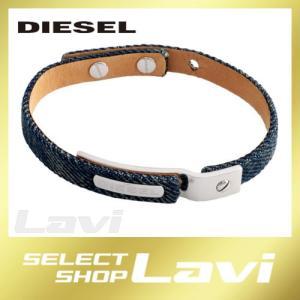 ディーゼル DIESEL DX0974040 デニム メンズ ブレスレット ラッピング無料 store-jck