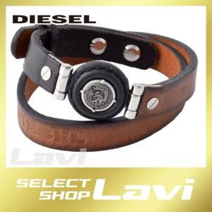 ディーゼル DIESEL DX1021040  ブレイブマン レザー ラップ 2連 メンズ ブレスレット ラッピング無料 store-jck