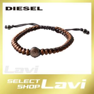 ディーゼル DIESEL DX1066060 編み込みレザー メンズ ブレスレット ブレイブマン(モヒカン) ラッピング無料 store-jck