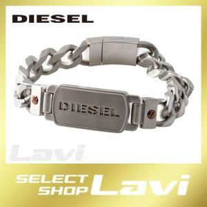 ディーゼル DIESEL DX1075040 ロゴプレート&チェーン メンズ ブレスレット ブレイブマン(モヒカン) ラッピング無料 store-jck