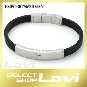 エンポリオアルマーニ EGS1882040 イーグルロゴ プレート ラバー ブレスレット ステンレススチール ラッピング無料 store-jck