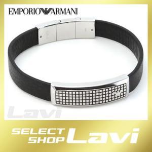 エンポリオアルマーニ EGS1941040 イーグルロゴ プレート ラバー ブレスレット ステンレススチール ラッピング無料 store-jck