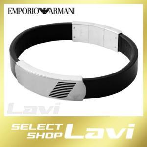 エンポリオアルマーニ EGS2029040  イーグルロゴ ブレスレット ラッピング無料 store-jck