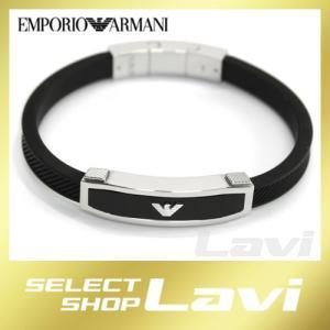 エンポリオアルマーニ EGS1543040 イーグルロゴ ラバー ブレスレット ラッピング無料 store-jck