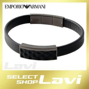 エンポリオアルマーニ EMPORIO ARMANI EGS2407060 レザー メンズ ブレスレット ラッピング無料 store-jck