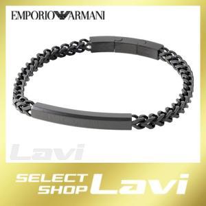エンポリオアルマーニ EMPORIO ARMANI EGS2415001 ロゴ チェーン メンズ ブレスレット ラッピング無料 store-jck
