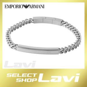 エンポリオアルマーニ EMPORIO ARMANI EGS2416040 ロゴ チェーン メンズ ブレスレット ラッピング無料 store-jck