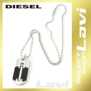 ディーゼル DIESEL DX0111 ドッグタグ ネックレス ペンダント ラッピング無料 store-jck