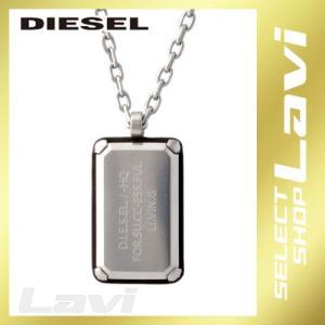 ディーゼル DIESEL DX1019040  ロゴプレートタグ&ブレイブマン メンズ ネックレス ペンダント ラッピング無料 store-jck