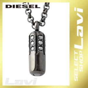 ディーゼル DIESEL DX1026040  メンズ ネックレス ペンダント ブレイブマン ラッピング無料 store-jck