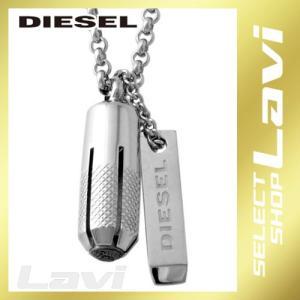 ディーゼル DIESEL DX1027040  メンズ ネックレス ペンダント ブレイブマン ラッピング無料 store-jck