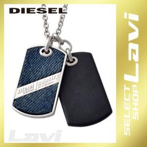 ディーゼル DIESEL DX1031040  デニム ドッグタグ メンズ ネックレス ペンダント ブレイブマン ラッピング無料 store-jck