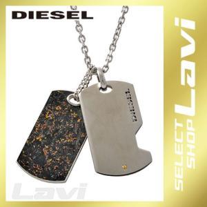 ディーゼル DIESEL DX1079040 ドッグタグ メンズ ネックレス ペンダント  ブレイブマン(モヒカン) ラッピング無料 store-jck