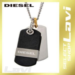 ディーゼル DIESEL DX1084040 ドッグタグ メンズ ネックレス ペンダント  ブレイブマン(モヒカン) ラッピング無料 store-jck