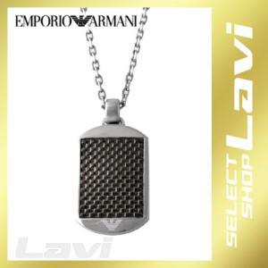 エンポリオアルマーニ EMPORIO ARMANI EGS2384020 イーグルロゴ メンズ ネックレス/ペンダント ラッピング無料 store-jck