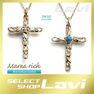 マレア リッチ Hawaiian series K10 ハワイアン ネックレス 2WAY  リバーシブル ゴールド ダイヤモンド ターコイズ 11KJ-01 ラッピング無料|store-jck