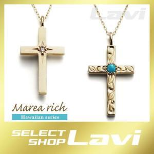 マレア リッチ Hawaiian series K10 ハワイアン ネックレス 2WAY  リバーシブル ゴールド ダイヤモンド ターコイズ 11KJ-04 ラッピング無料|store-jck