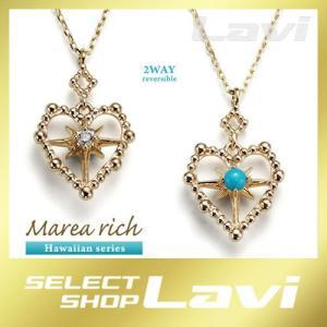 マレア リッチ Hawaiian series K10 ハワイアン ネックレス 2WAY  リバーシブル ゴールド ダイヤモンド ターコイズ 11KJ-12 ラッピング無料|store-jck