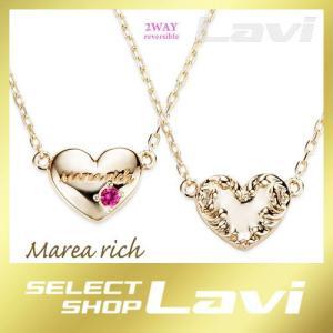 マレア リッチ Heart series K10 ハートモチーフネックレス 2WAY  リバーシブル ゴールド ルビー 11KJ-31 ラッピング無料|store-jck