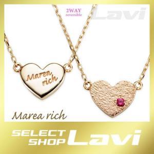 マレア リッチ Heart series K10 ハートモチーフネックレス 2WAY  リバーシブル ゴールド ルビー 11KJ-32 ラッピング無料|store-jck