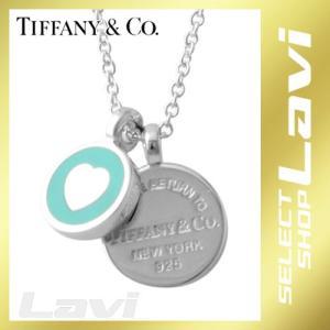 ティファニー TIFFANY&CO 36517204  リターン トゥ ティファニー ペンダント ミニ SS/エナメルフィニッシュ 41〜46cm ネックレス ラッピング無料|store-jck