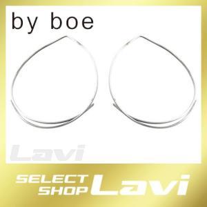バイボー By Boe E1-SS オープンオーバル ワイヤー ピアス ラッピング無料