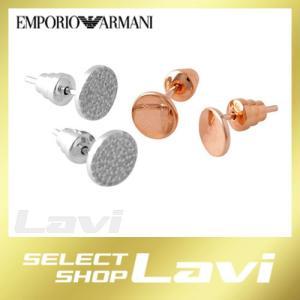 エンポリオアルマーニ EMPORIO ARMANI EG3333040 イーグルロゴ / パヴェ ディスク スタッド ピアス 2個セット ラッピング無料 store-jck