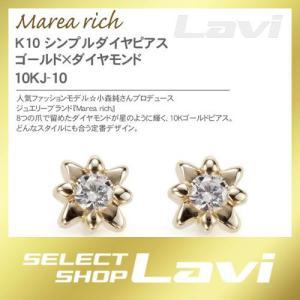マレア リッチ  K10 シンプルダイヤピアス ゴールド ダイヤモンド 10KJ-10 ラッピング無料|store-jck