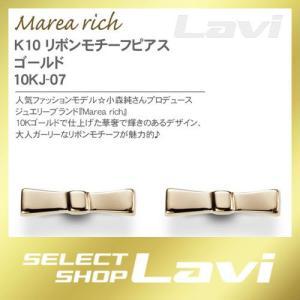 マレア リッチ  K10 リボンモチーフピアス ゴールド 10KJ-07 ラッピング無料|store-jck