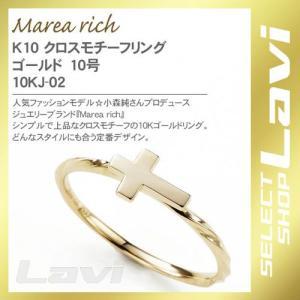 マレア リッチ  K10 クロスモチーフリング ゴールド 10号 10KJ-02 ラッピング無料|store-jck