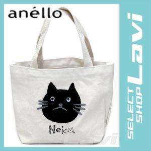 アネロ ZP-D0435-B CAT DOT もこもこサガラ刺繍 コットン トートバッグ ランチバッグ サブバック ラッピング無料|store-jck