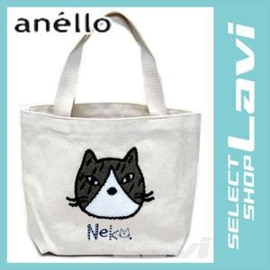 アネロ ZP-D0435-D CAT DOT もこもこサガラ刺繍 コットン トートバッグ ランチバッグ サブバック ラッピング無料|store-jck