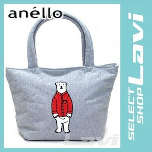 アネロ AP-C0472-RE ベンジャミン もこもこサガラ刺繍 スウェット素材 ショルダー トートバッグ ラッピング無料|store-jck