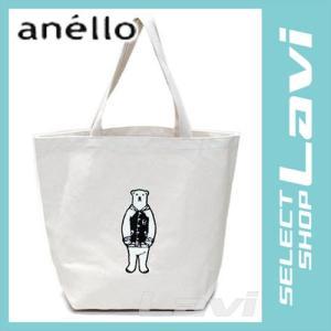 アネロ AP-C0462-BK ベンジャミン もこもこサガラ刺繍 コットン ショルダー トートバッグ ショッピングバック レッスンバッグ ラッピング無料|store-jck