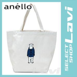アネロ AP-C0462-NV ベンジャミン もこもこサガラ刺繍 コットン ショルダー トートバッグ ショッピングバック レッスンバッグ ラッピング無料|store-jck